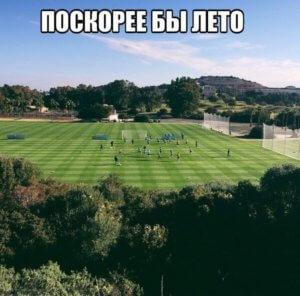 Лето футбол